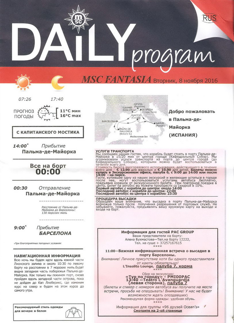 Daily program MSC